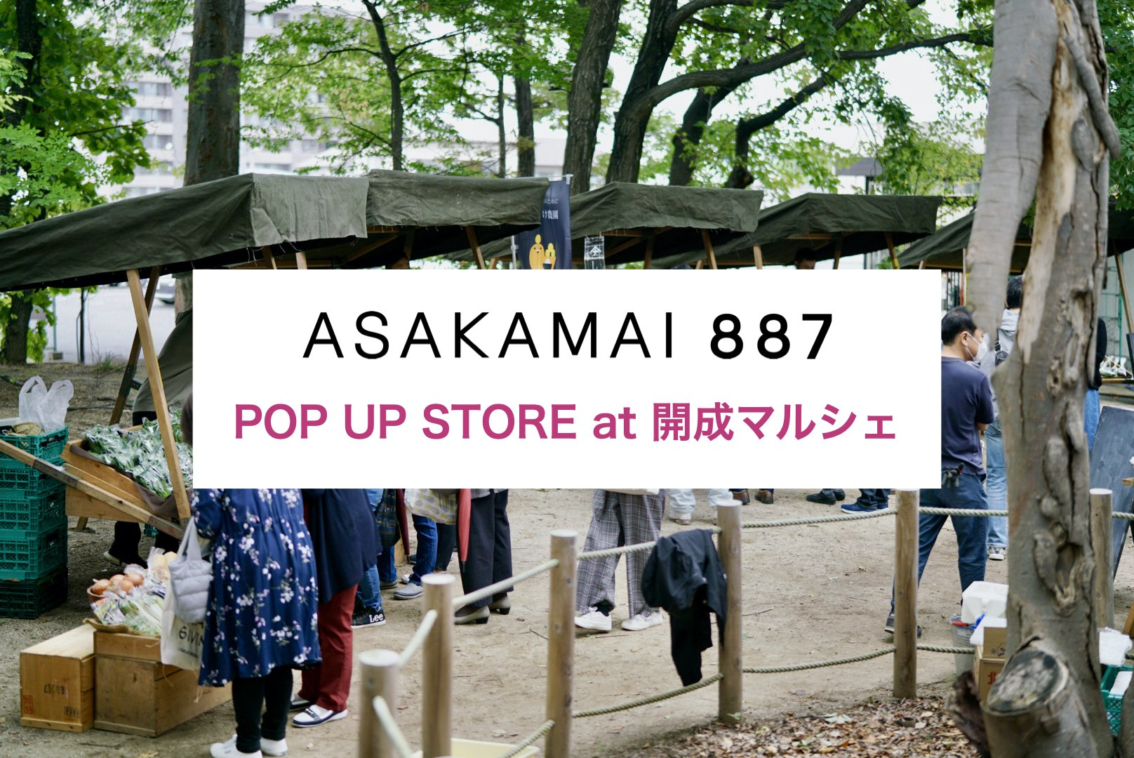 POP UP STORE at 開成マルシェ